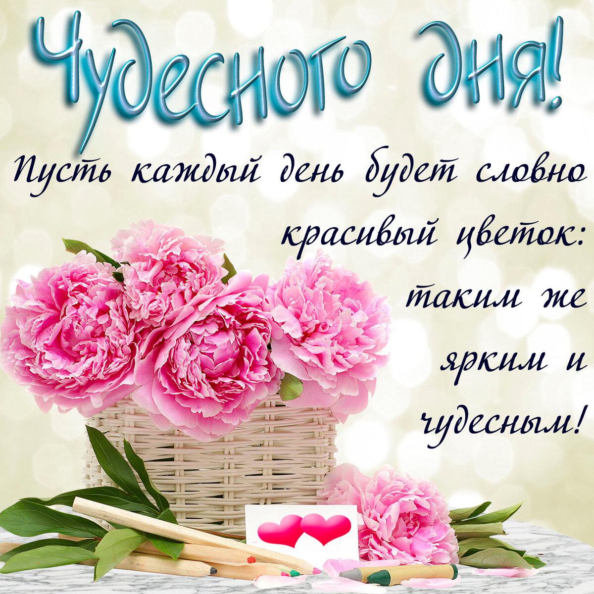 Диавельторос- С ДНЕМ РОЖДЕНИЯ! Kartinki_horoshego_dnya_59