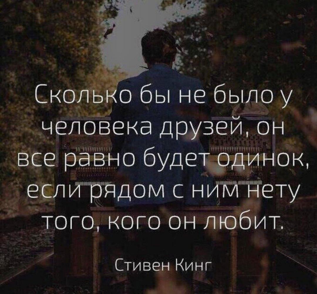 Картинка лучше быть в одиночестве
