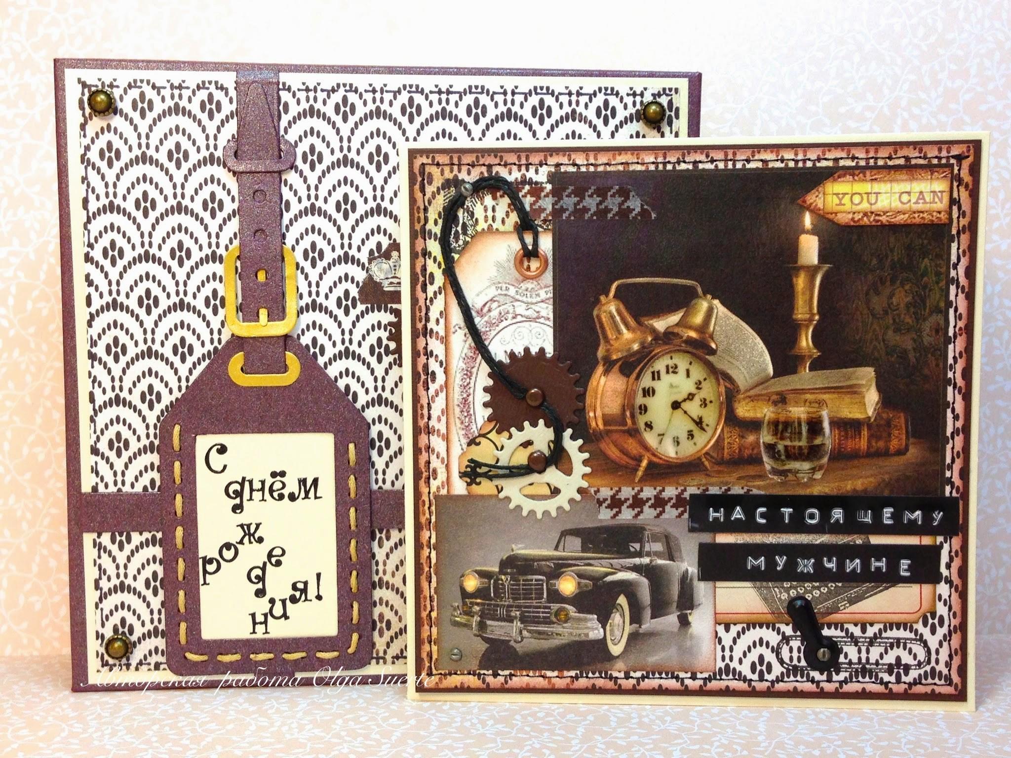 Милка, дизайн открыток для мужчин с днем рождения