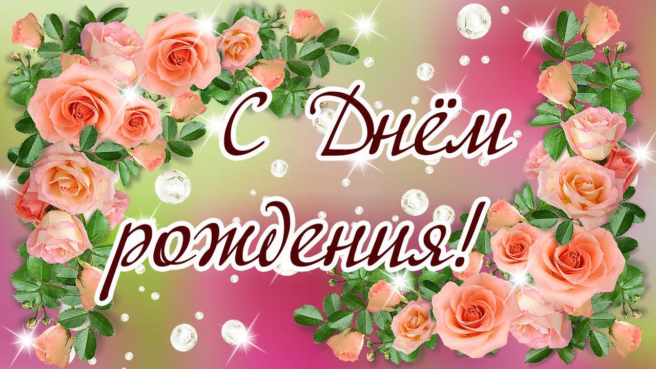 kartinki_s_dnem_rozhdeniya_zhenshchine_2