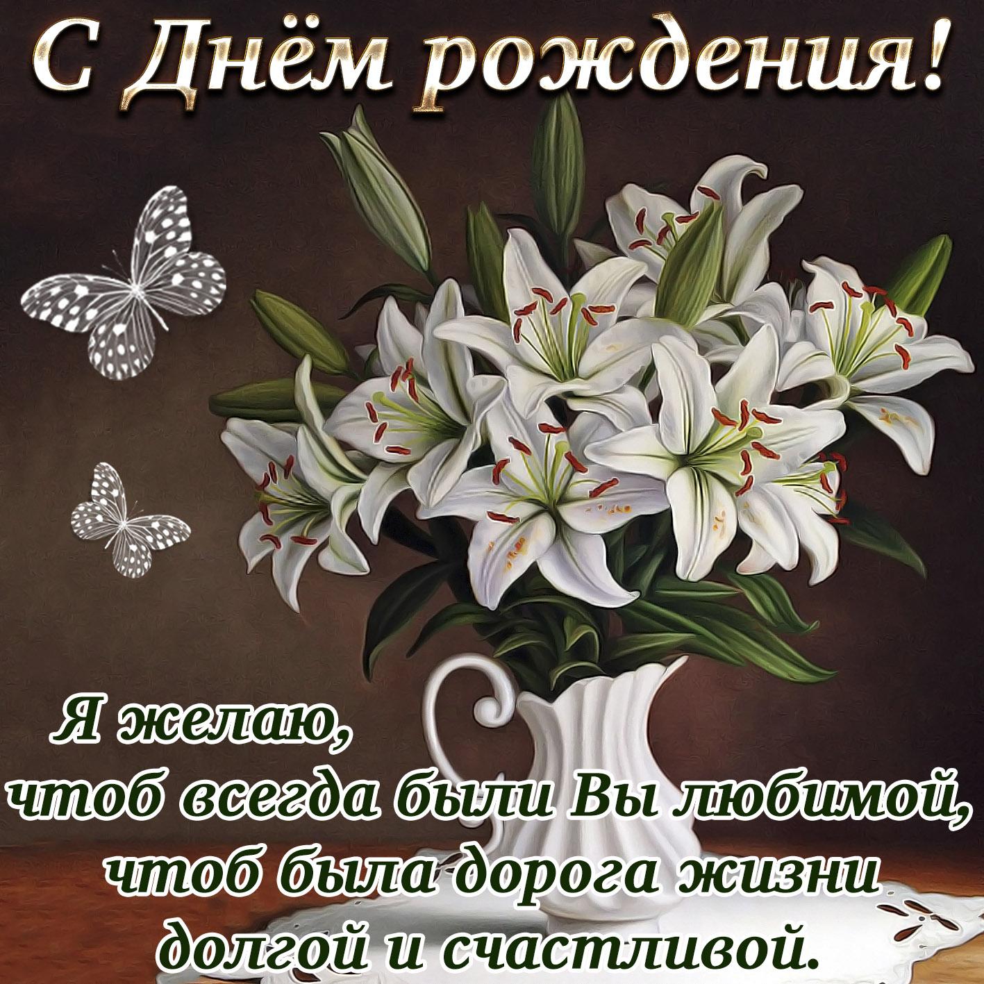Поздравления с днем рождения захватывающие дух