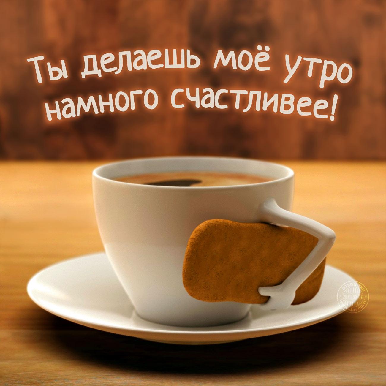 доброе утро картинки необычные красивые прикольные по татарские чего контентщики