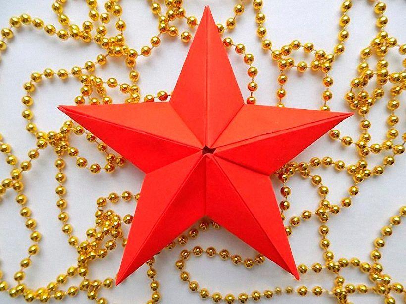 сделать звезду на открытку ветерану